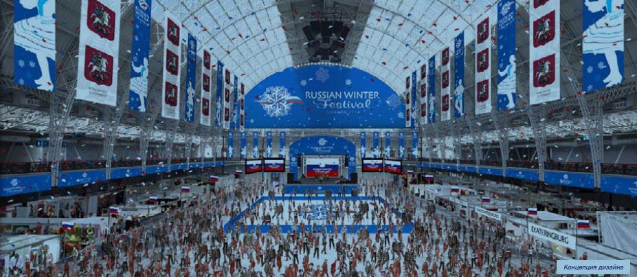 Russian Winter Festival Food