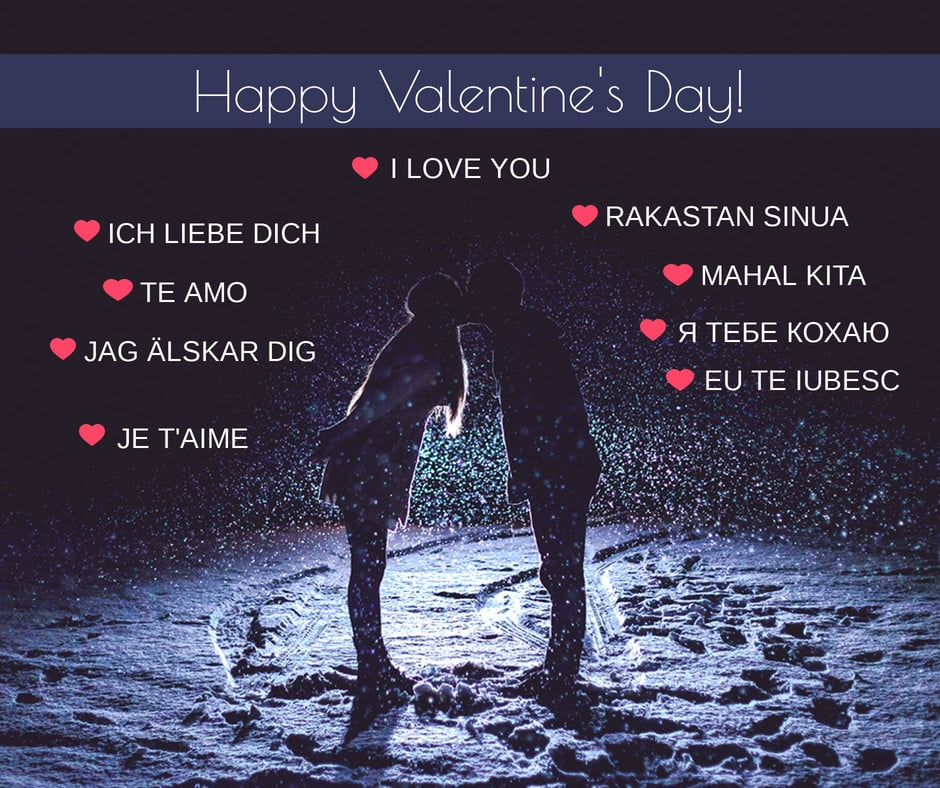 love you valentines day