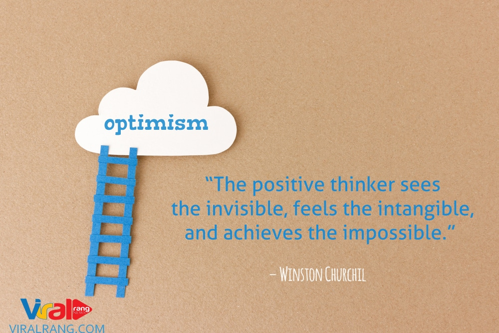 The positive thinker, positive quotes